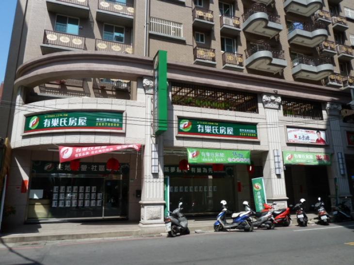 樹林溪洲加盟店-帝冠不動產有限公司