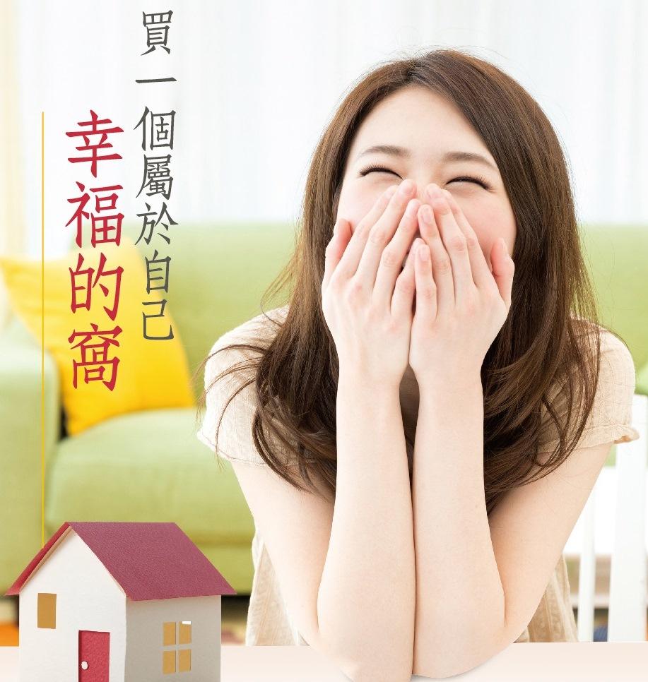 花蓮尚芳明翔加盟店-明翔不動產經紀有限公司