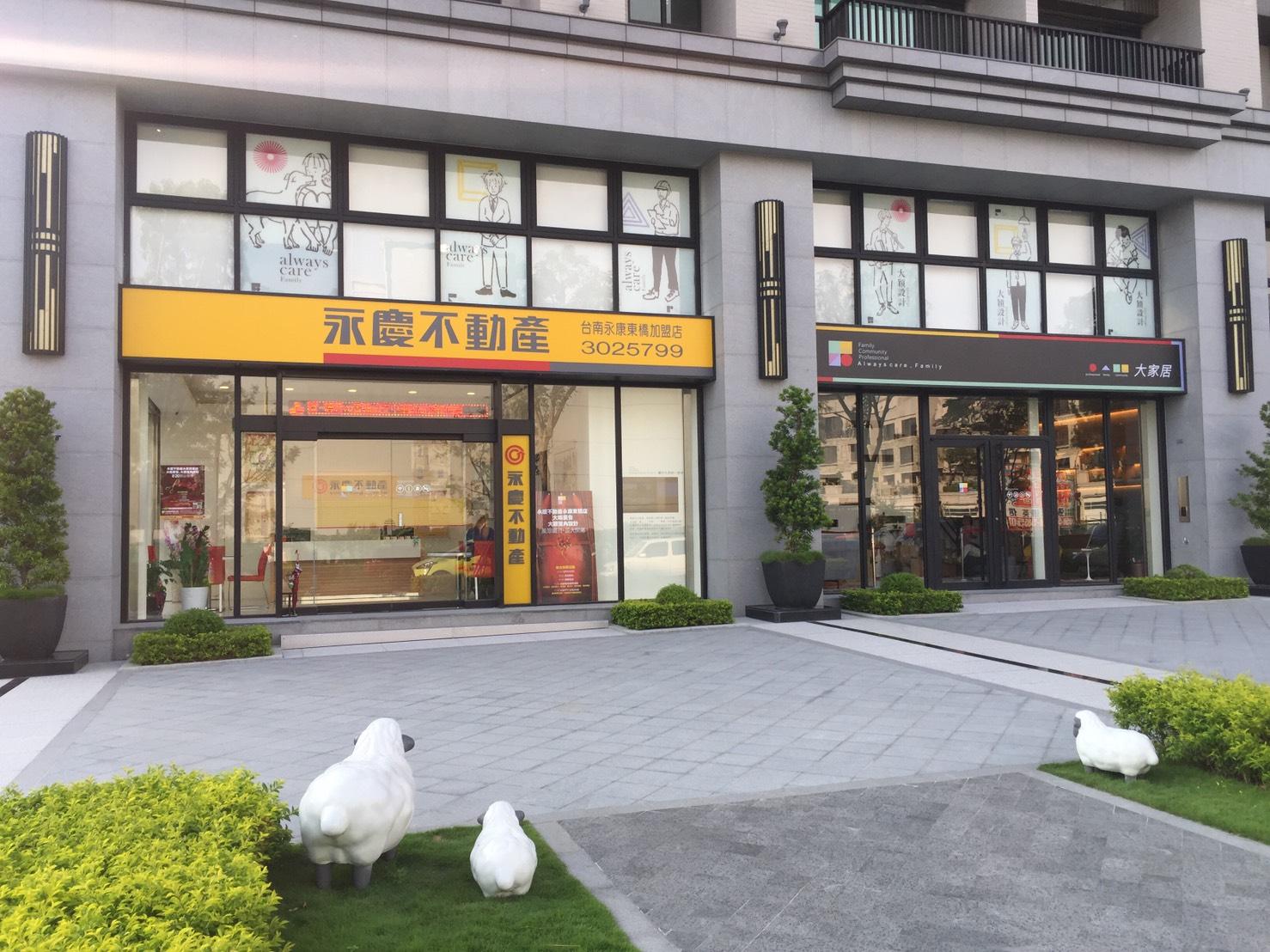 台南永康東橋加盟店-大鳴廣告有限公司